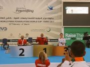 Farman Basha, Omar Sami Hamadeh Qarada, Nador Tunkel, Fazza, 2017 World Para Powerlifting World Cup, Latest world para powerlifting News, Current world para powerlifting News, world para powerlifting News Live, world para powerlifting News Headlines